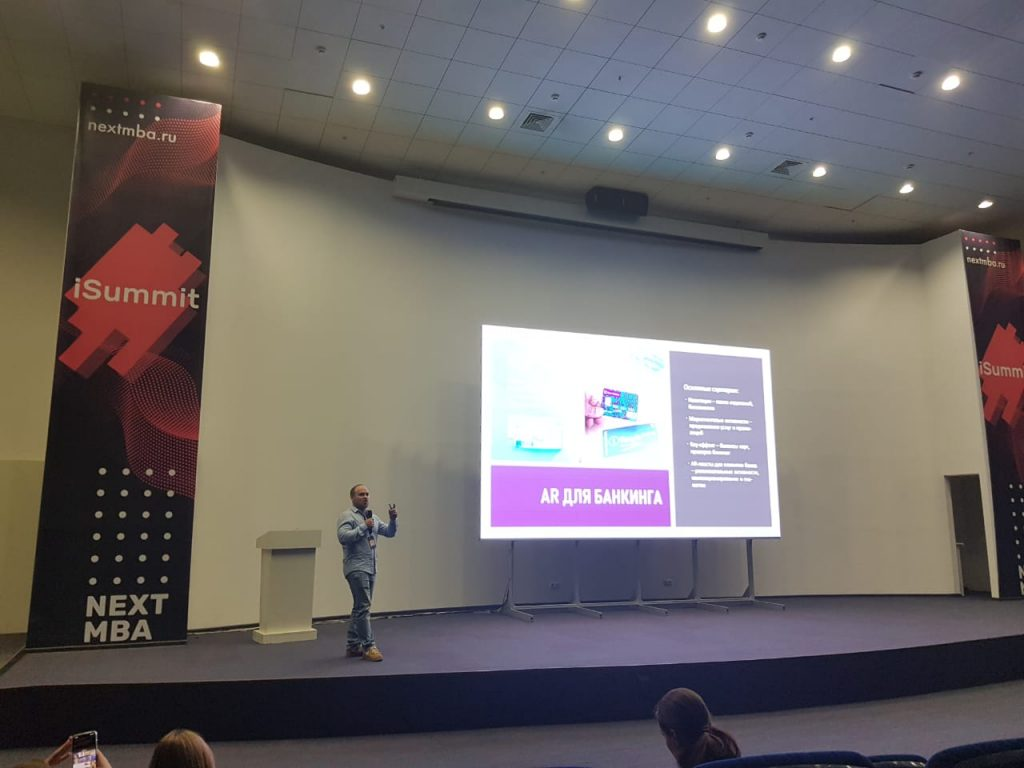 iSummit 2019 – AR in Marketing