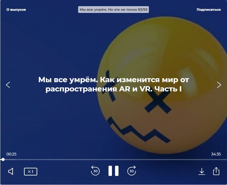 """Attended podcast about AR\VR at RIA News """"We're All Gonna Die"""""""