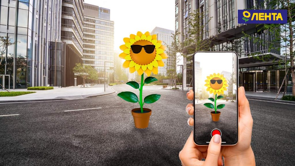"""Developed AR Application """"Grow with Lenta"""""""
