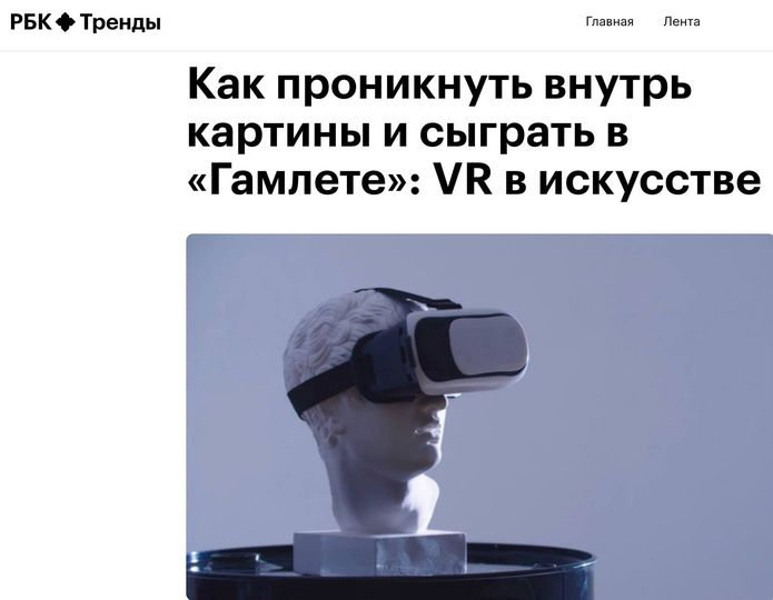 RBC Trends comment about VR in creative industries